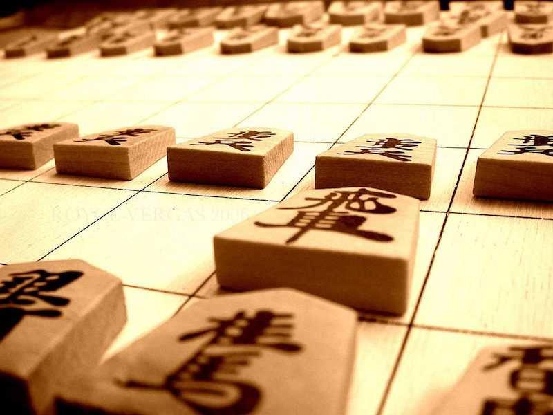 10 Maddede Japon Satranci Shogi Nedir 10layn Temel kural kale kurallı oyunda uygulanmaz. 10 maddede japon satranci shogi nedir