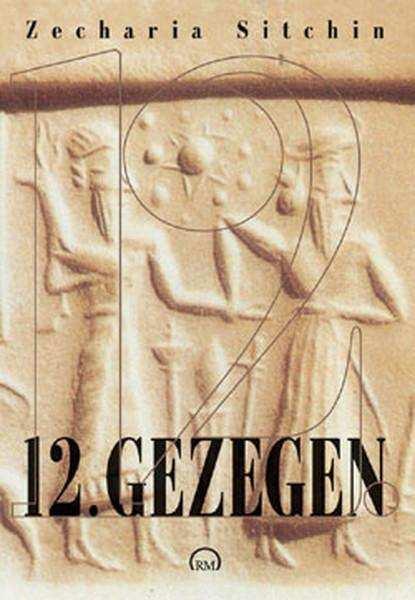 12. gezegen kitap