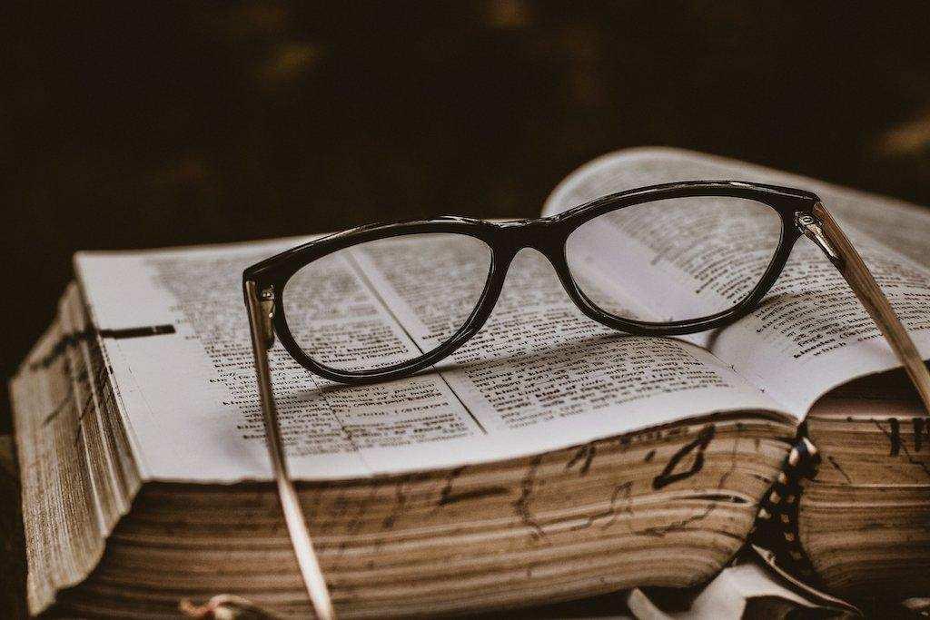 kitap gözlük
