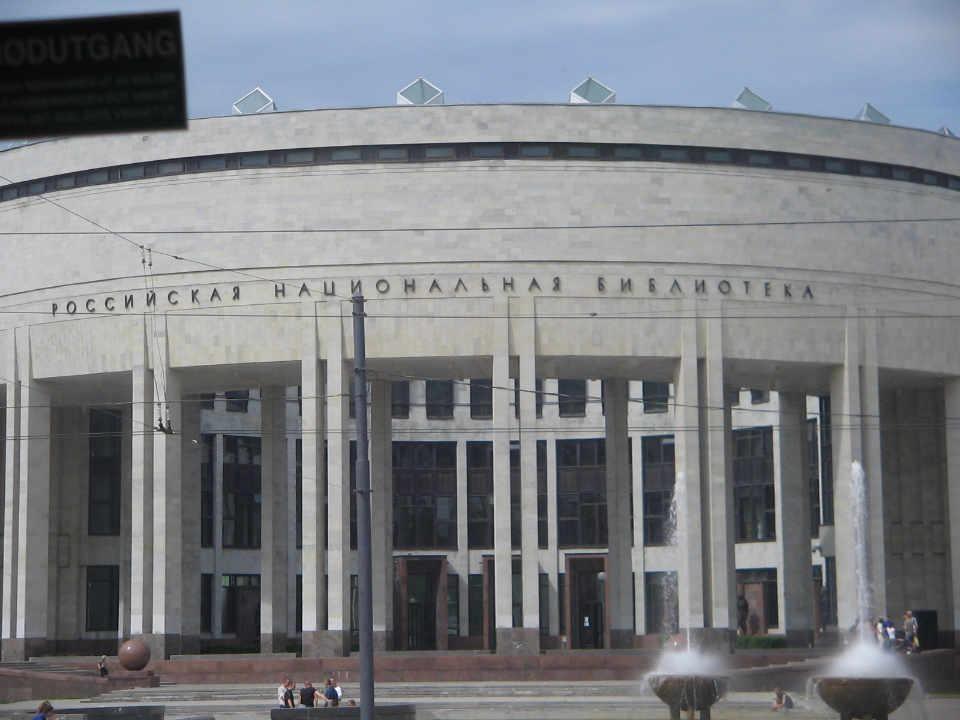 rusya ulusal kütüphanesi