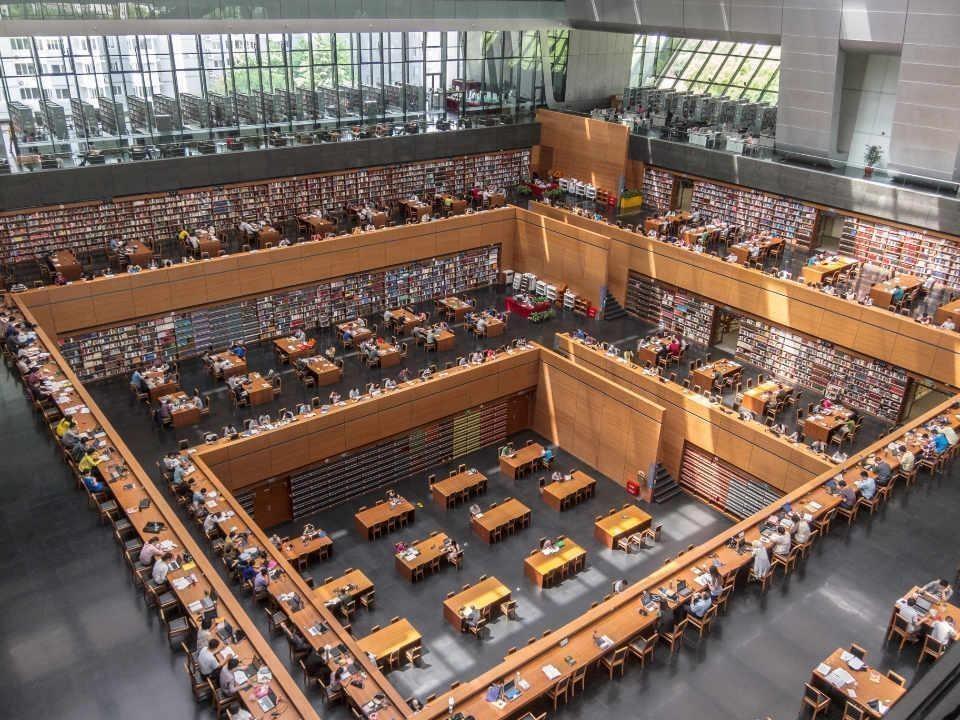 çin halk kütüphanesi