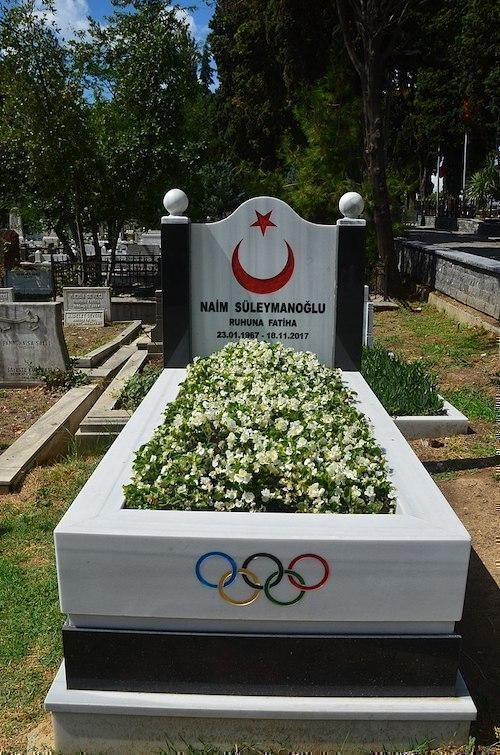 naim süleymanoğlu mezar