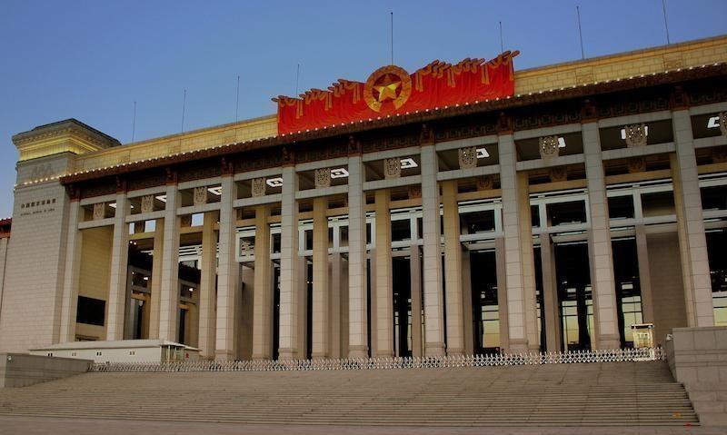 ulusal çin müzesi