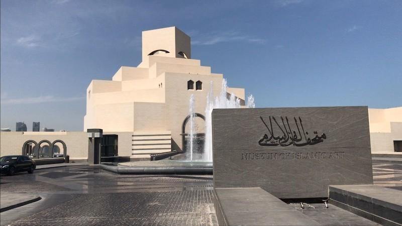 islam medeniyetleri müzesi doha katar