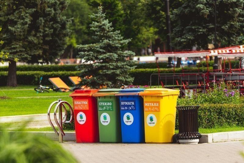 çöp kutuları park