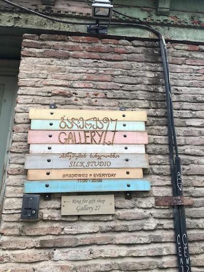 gallery27 tiflis