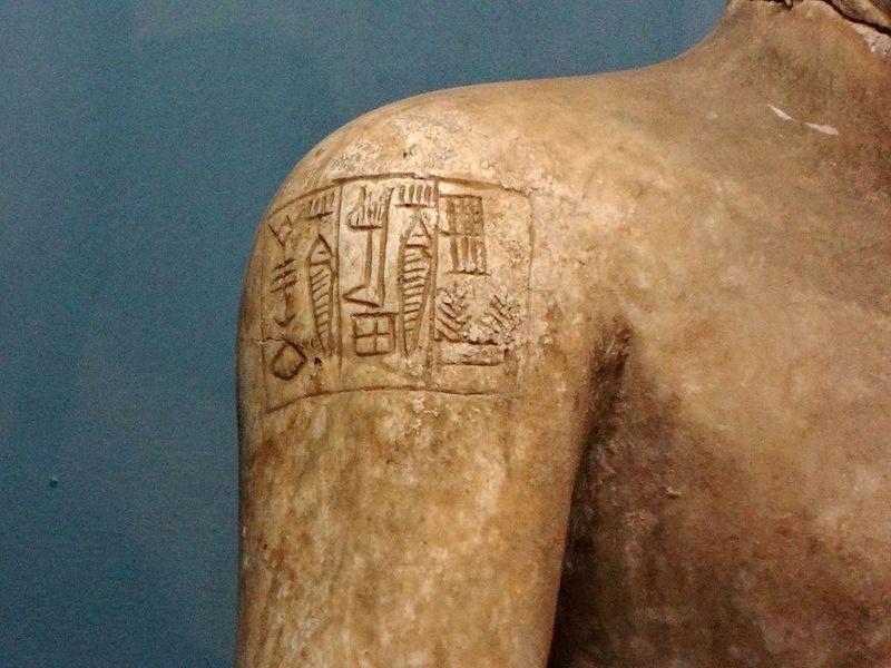 sümer heykeli detay