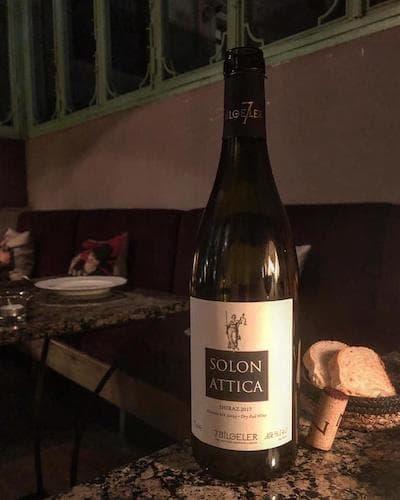 solon attica türk şarapları