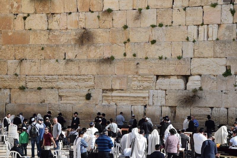 ağlama duvarı kudüs