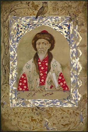 Hacı Giray Kırım Hanlığı